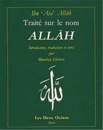 Traite sur le nom Allah