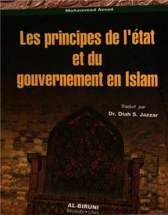 Principes de l'état et du gouvernement en islam