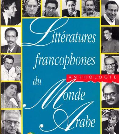 littératures francophones du monde arabe