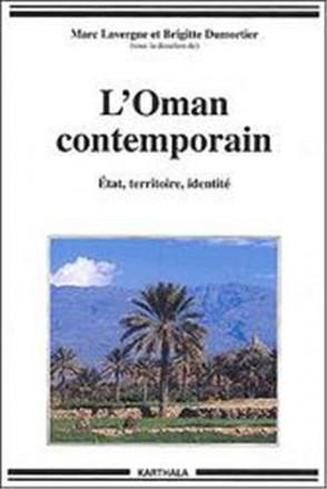 L'Oman contemporain