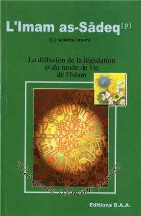 Sixième imam: imam as Sadeq: la diffusion de la législation et du mode de vie de l'islam
