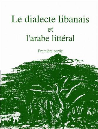 Dialecte Libanais t 1 bilingue (sans cd)