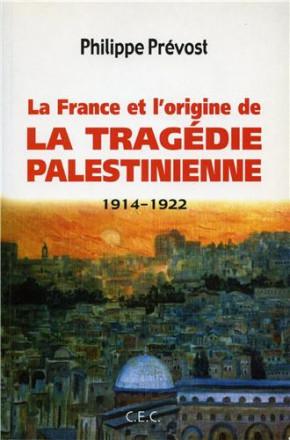 La France et la tragédie palestinienne