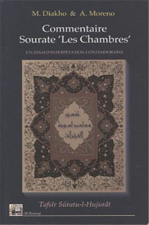 """Commentaire : sourate """"les chambres"""""""