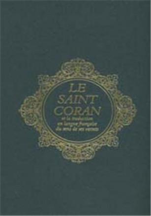 Coran / français broché poche