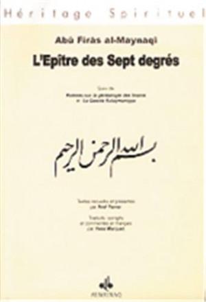 Epître des sept degrés / II poème sur la généalogie des imams suivis de la qasida sulayymaniyya