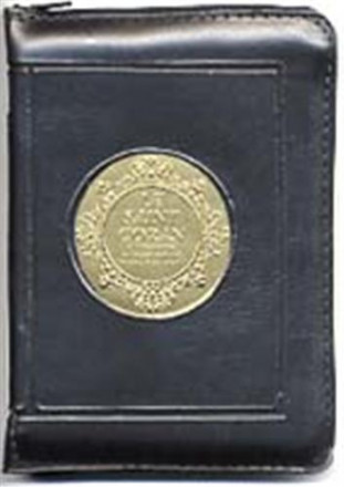 Coran / bilingue pochette petit format