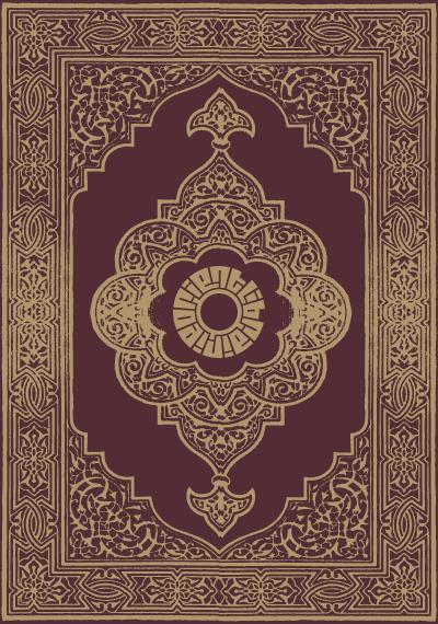 Commentaire ésotérique de la formule inaugurale du coran