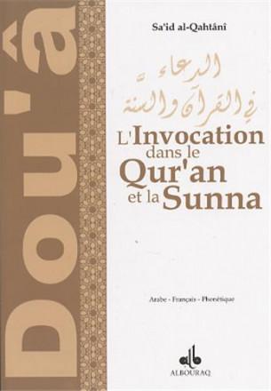 L'invocation par le quran et la sunna arabe français phonétique