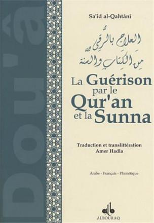 Guérison par le qur'an et la sunna arabe français phonétique grand format