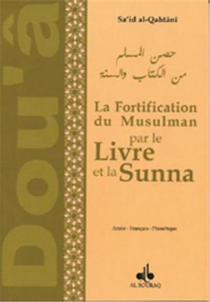 La fortification du musulman par le livre et la sunna