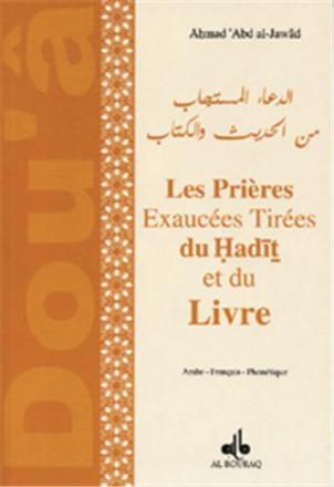 Prières exaucées tirées du hadith et du livre (les)
