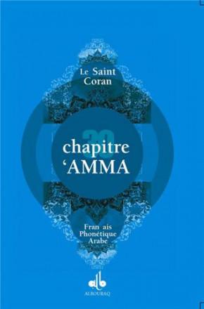 Chapitre 'Amma (arabe français phonétique) gd format