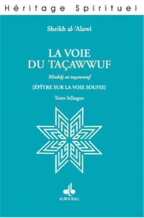 La voie du taçawwuf