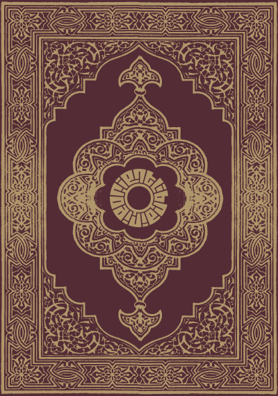 Coran (arabe français phonétique)