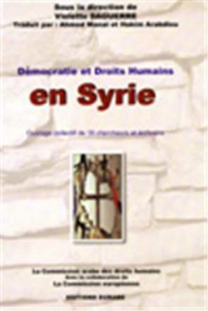 Démocratie et droits humains en Syrie