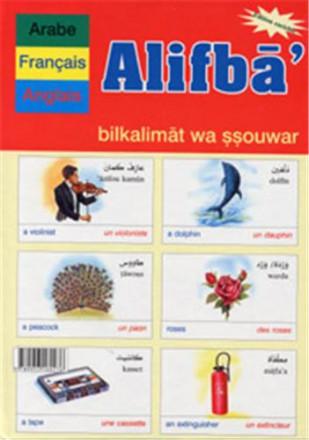 Alifba' bikalimat wa ssouwar par les mots et les images
