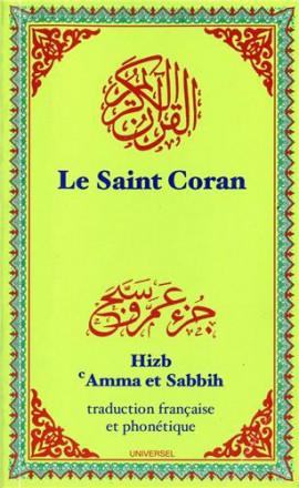 Rubu' ya sîn arabe