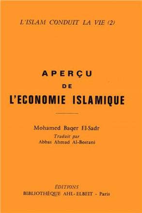 Aperçu de l'économie islamique