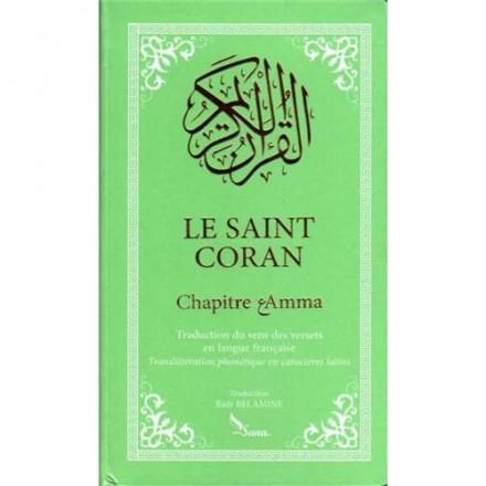 Le saint coran chapitre 'Amma (français arabe phonétique), format de poche