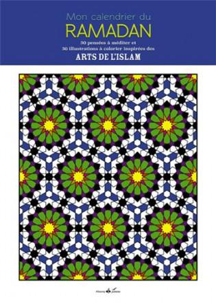 Mon calendrier du ramadan : 30 illustrations à colorier inspirées des arts de l'islam