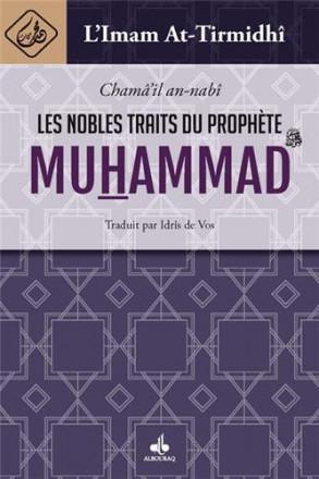 Les nobles traits du prophète Muhammad (bsl)