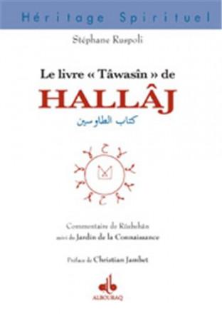 Livre « tawasîn» de Hallaj