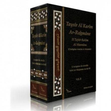 Taysîr al karim ar rahman fî tafsîr kalam al mannane 2 volumes