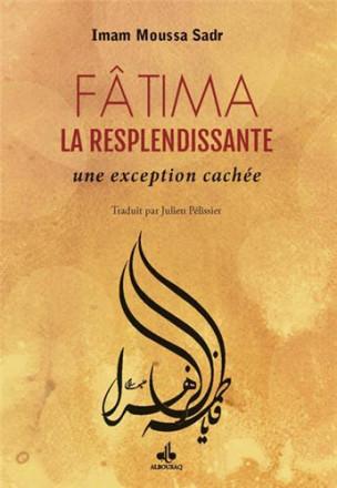 Fatima (as) la resplendissante : une exception cachée