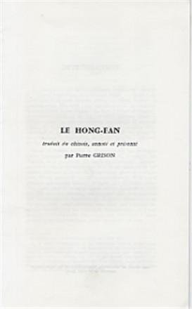 Le Hong Fan