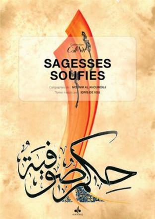 Sagesses soufies