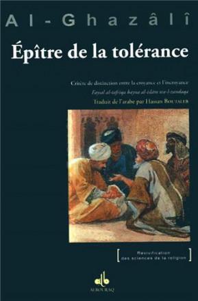Epître sur la tolérance suivi de les règles de l'interprétation des textes religieux