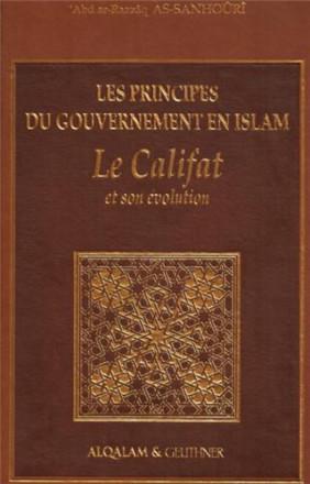 Les principes du gouvernement en islam: le califat