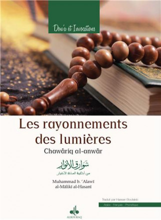 Les rayonnements des lumières chawariq al anwar / (ar fr phonétique)