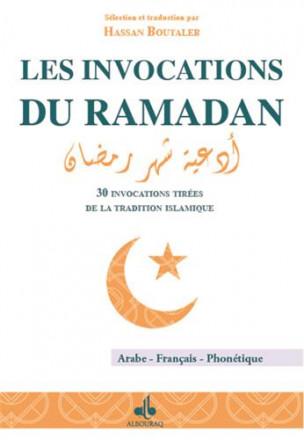 Invocations du ramadan (les) arabe français phonétique