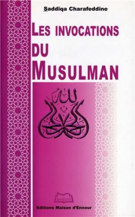 Les invocations du musulman