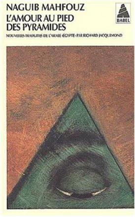 L'amour au pied des pyramides Babel 543