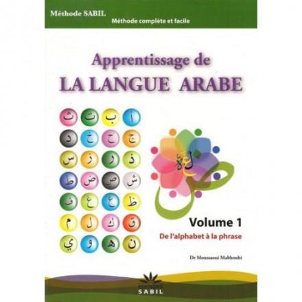 Apprentissage de la langue arabe volume 1 de l'alphabet à la phrase