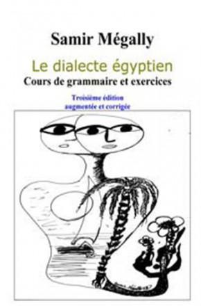 Dialecte égyptien