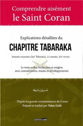 Comprendre aisément le saint coran : explications détaillées du chapitre Tabarka