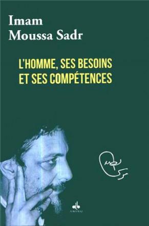 L'homme, ses besoins et ses compétences arabe français