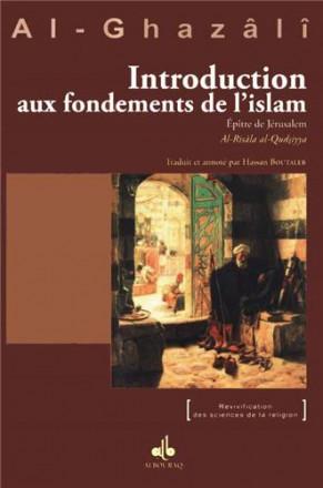 Introduction aux fondements de l'islam