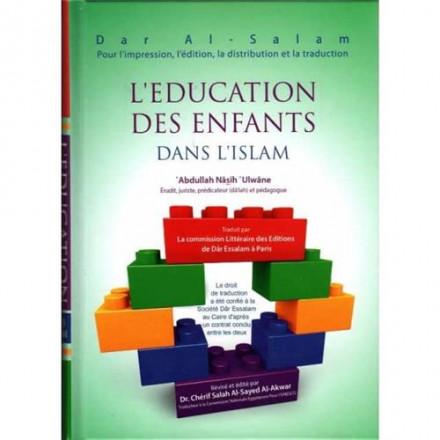 L'éducation des enfants en islam