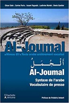 Al joumal syntaxe de l'arabe vocabulaire de presse niveau b1 texte arabe entièrement vocalisé