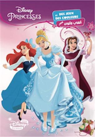 Disney princesses : rêves de princesse