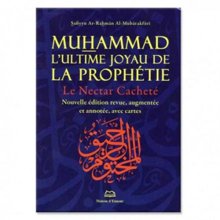 Muhammad (bsl)