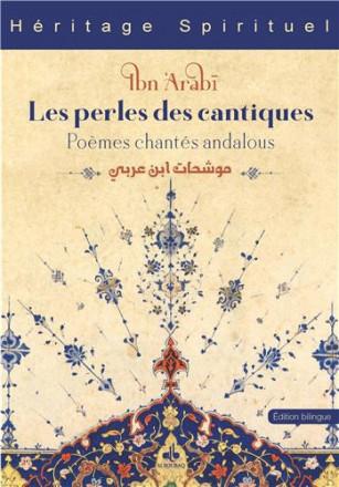 Les perles des cantiques: poèmes chantés andalous