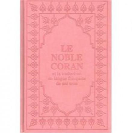 Saint coran phonétique (13 x 17 cm) (ar fr ph) couverture aléatoire