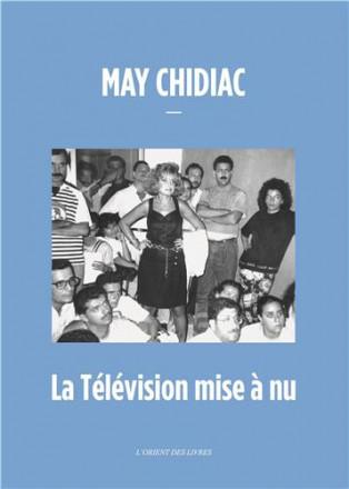 La télévision mise à nu