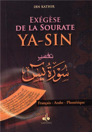 Exégèse de la sourate Ya Sin, (ar fr ph)